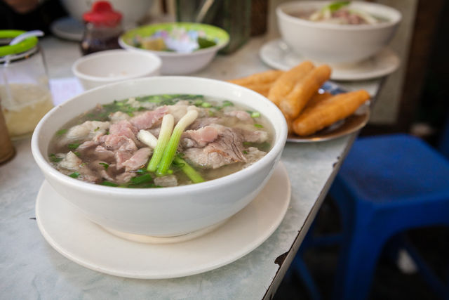 Pho, plat vietnamien.